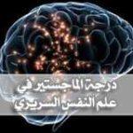 RYD_ClinicalPhycAR