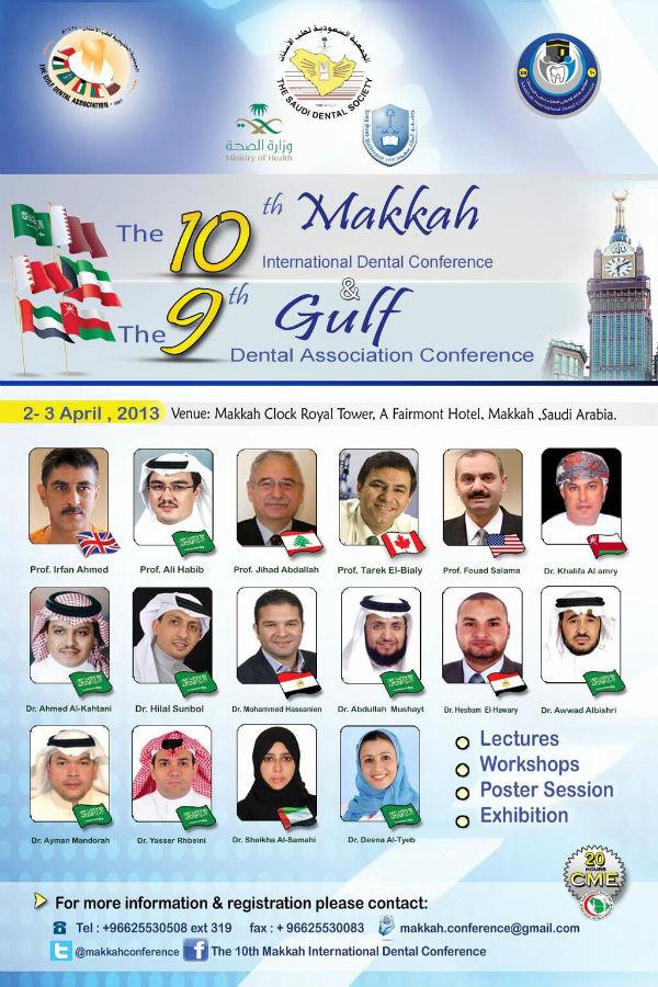 The10th Makkah international Dental conference The10th-Makkah-intl-Dental-conference-9th-Conference-of-the-Gulf-Dental-Association.jpg