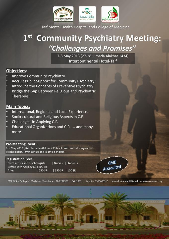 Community Psychiatry Meeting الطائف 225095_10200714433727809_2003146612_n.jpg