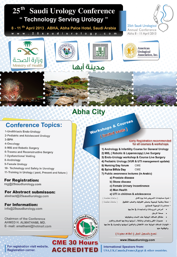 25th Saudi Urological Annual Conference