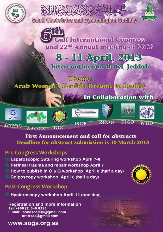 Gulf International Congress 22nd Annual 380987_10151395998152839_149377832_n.jpg