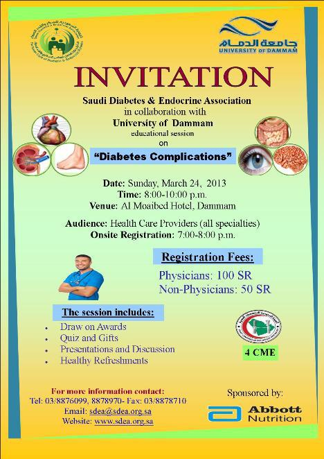 Educational Session Diabetes Complications- الدمام 578255_509371222452559_625261016_n.jpg