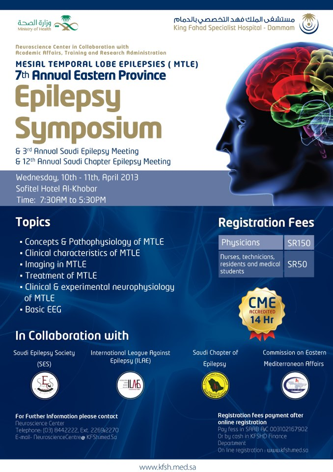 Annual Eastern Epilepsy Symposium 7th-Annual-Eastern-Epilepsy-Symposium.jpg