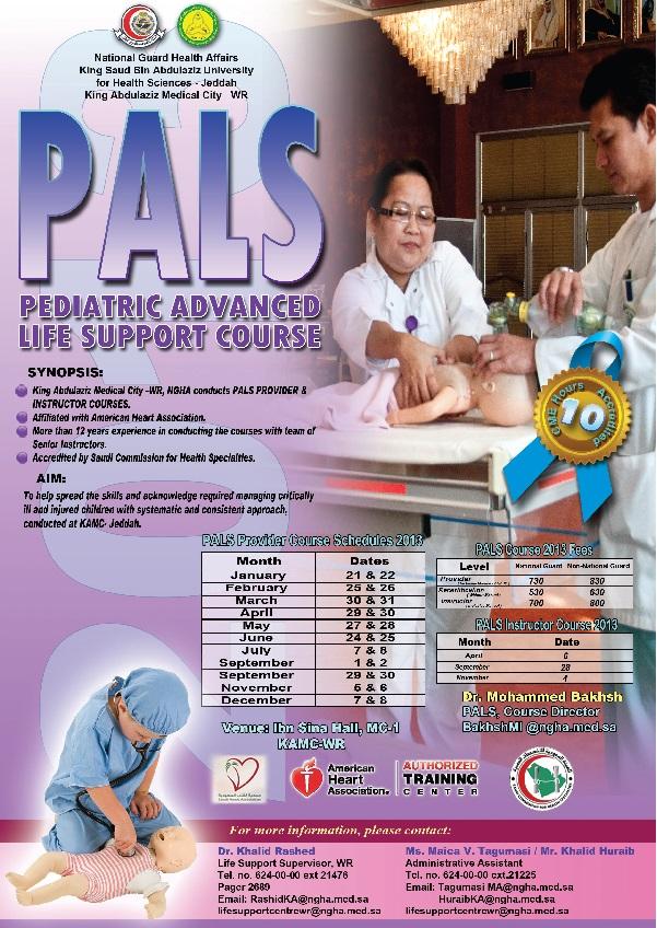 Pediatric Advanced Life Support Course Pediatric-Advanced-Life-Support-Course.jpg