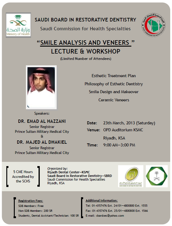 Smile Analysis & Veneers Lecture & Workshop