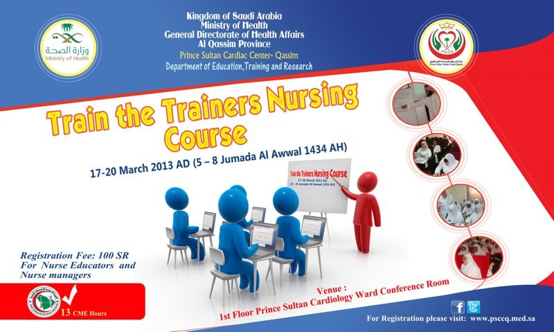 Train Trainers Nursing Course القصيم Train-The-Trainers-Nursing-Course.jpg