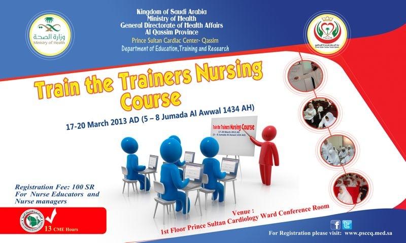 Train Trainers Nursing Course القصيم Train-The-Trainers-Nursing-Course.jpg
