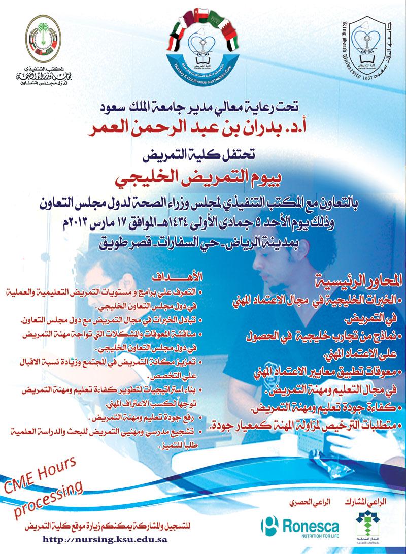 ads01_2_3_2013