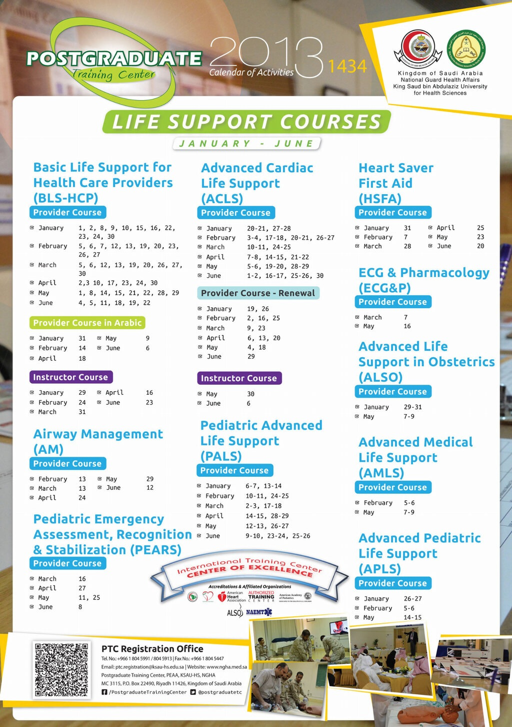 life Support Courses