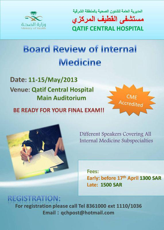 Board Review of Internal Medicine