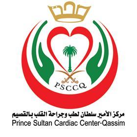 Thumb-شعار مركز الأمير سلطان للقلب في القصيم