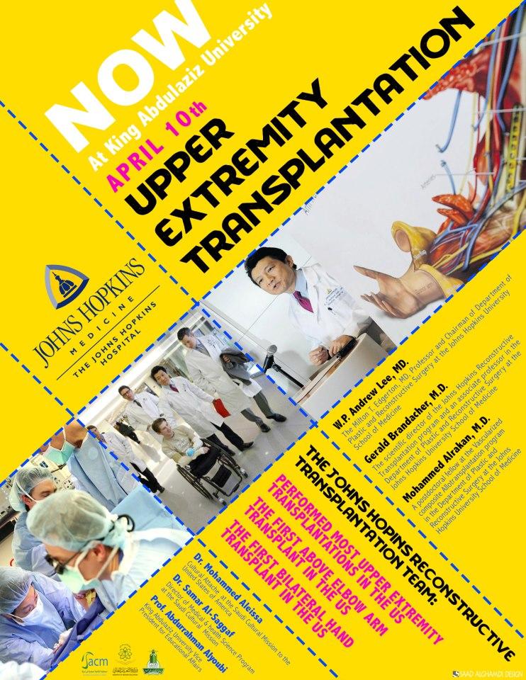 Upper Extremity Transplantation
