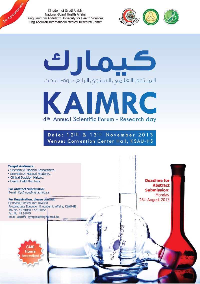 KAIMRC 4th Annual Scientific Forum - Research Day