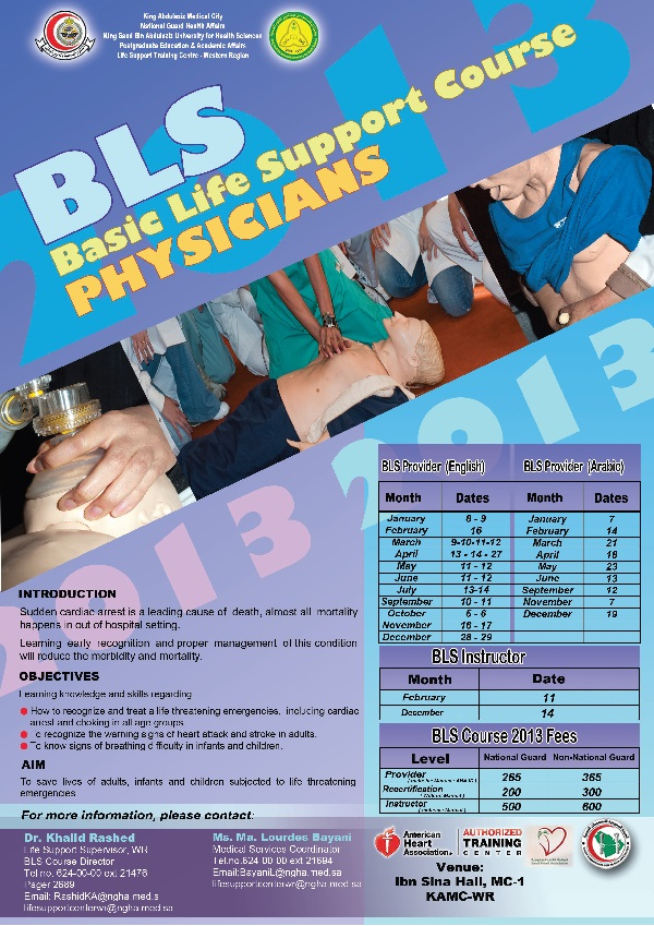 BLS for Physicians