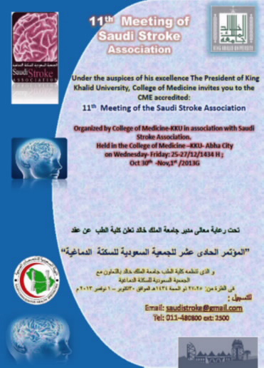 The 11th Meeting of the Saudi Stroke Association