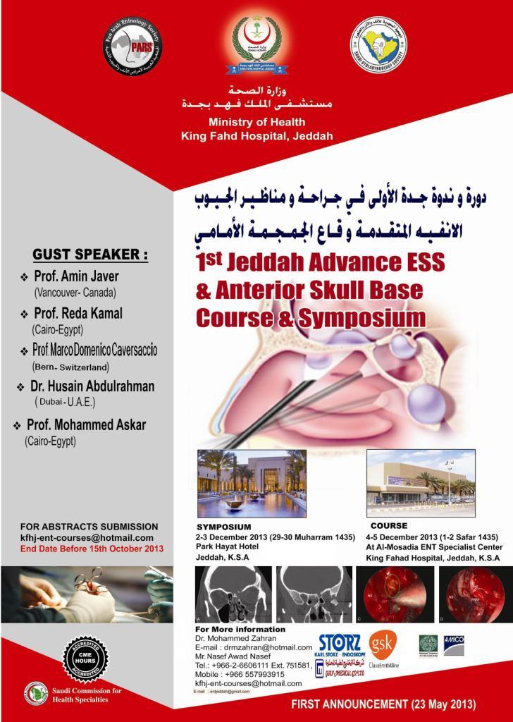 1st Jeddah Advance ESS & Anterior Skull Base Course & Symposium