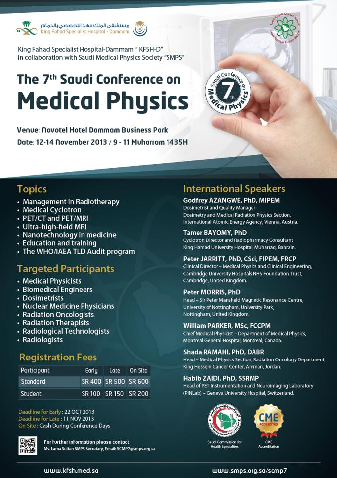 7th Saudi Conference on Medical Physics