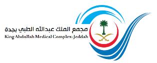 مجمع الملك عبدالله الطبي بجدة ينظم فعاليات بمناسبة اليوم العالمي للصدفية مجلة نبض