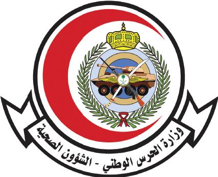 227288_logo وزارة الحرس
