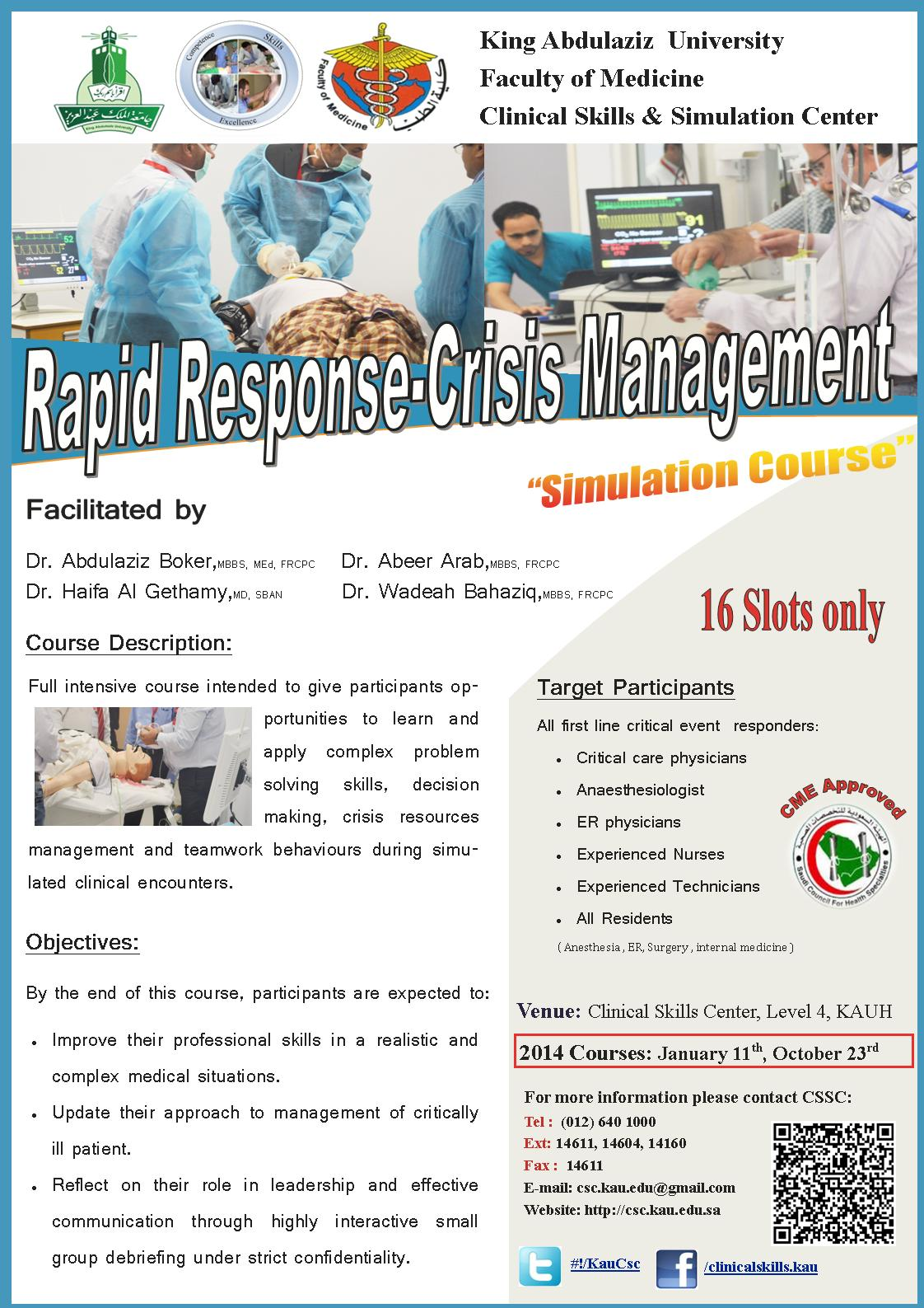 RR-CRM flyer