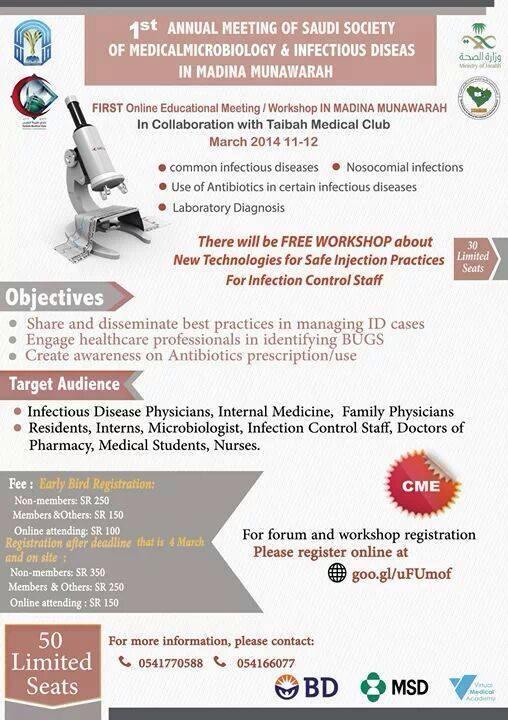 1st Annual meeting of Infectious diseas society in almadina