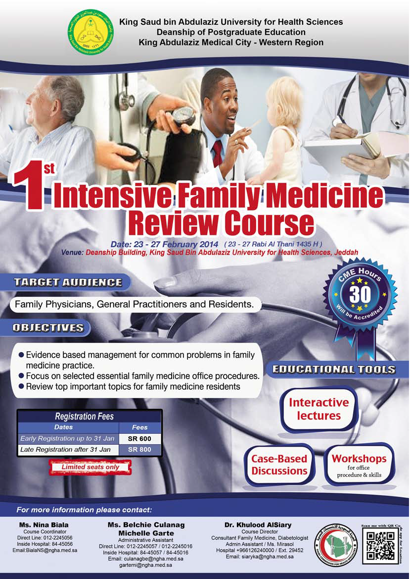 1st Intensive Family Medicine Review Course