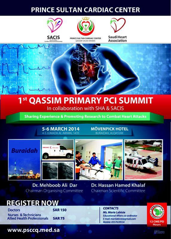1st Qassim Primary PCI Summit