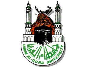 280px-UQU_logo