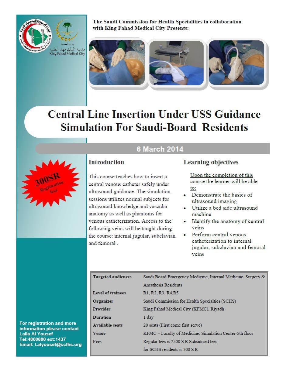 Central Line insertion for Saudi-board Residents