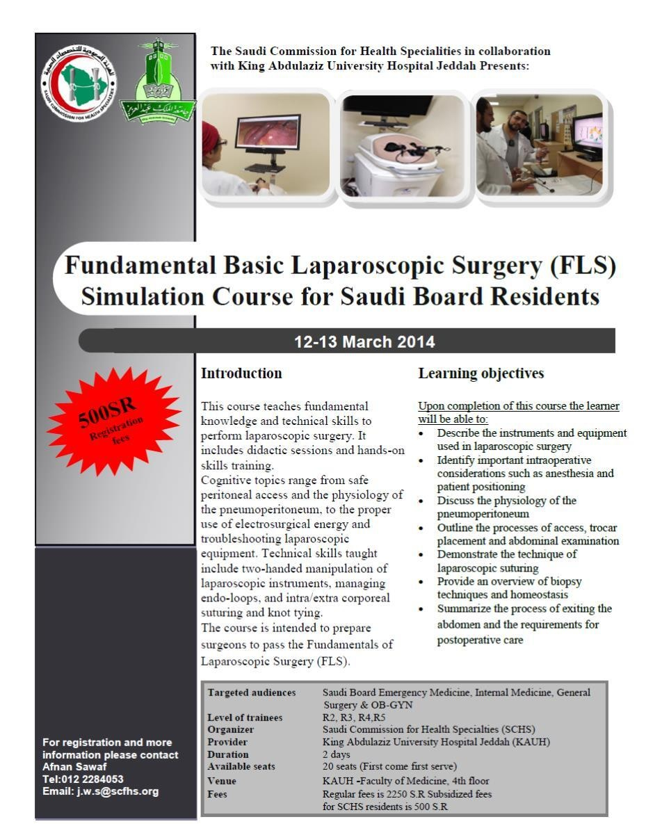 Fundamental Laprascopic surgery for Saudi-board Residents