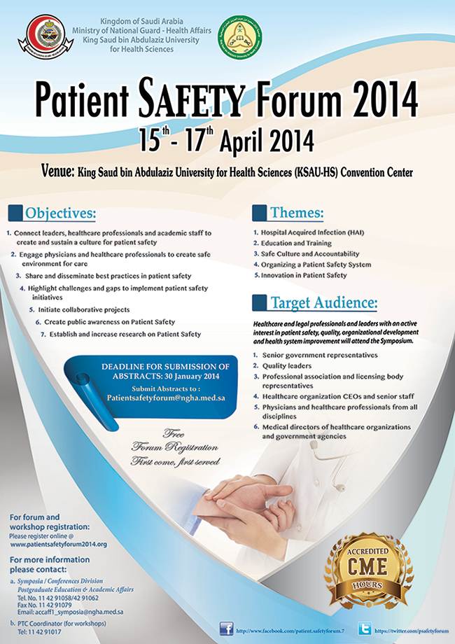 Poster-Patient-Safety-Forum-2014-last2
