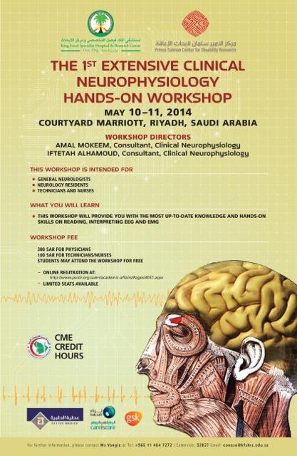 Extensive Clinical Neurophysiology Hands-on Workshop 10268717_10202749669537345_1353199200355336345_n.jpg