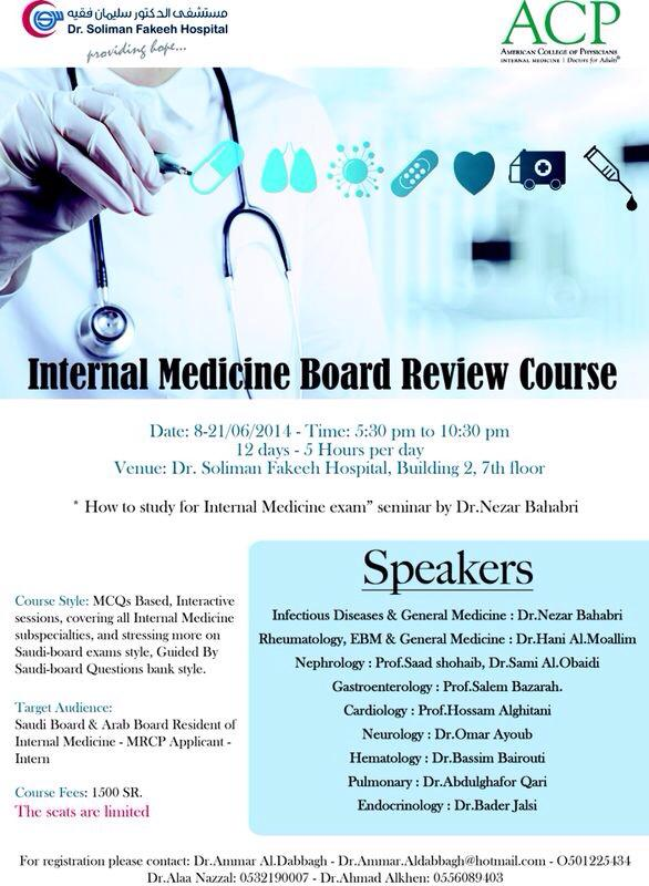 Internal Medicine Board Review Course – مجلة نبض