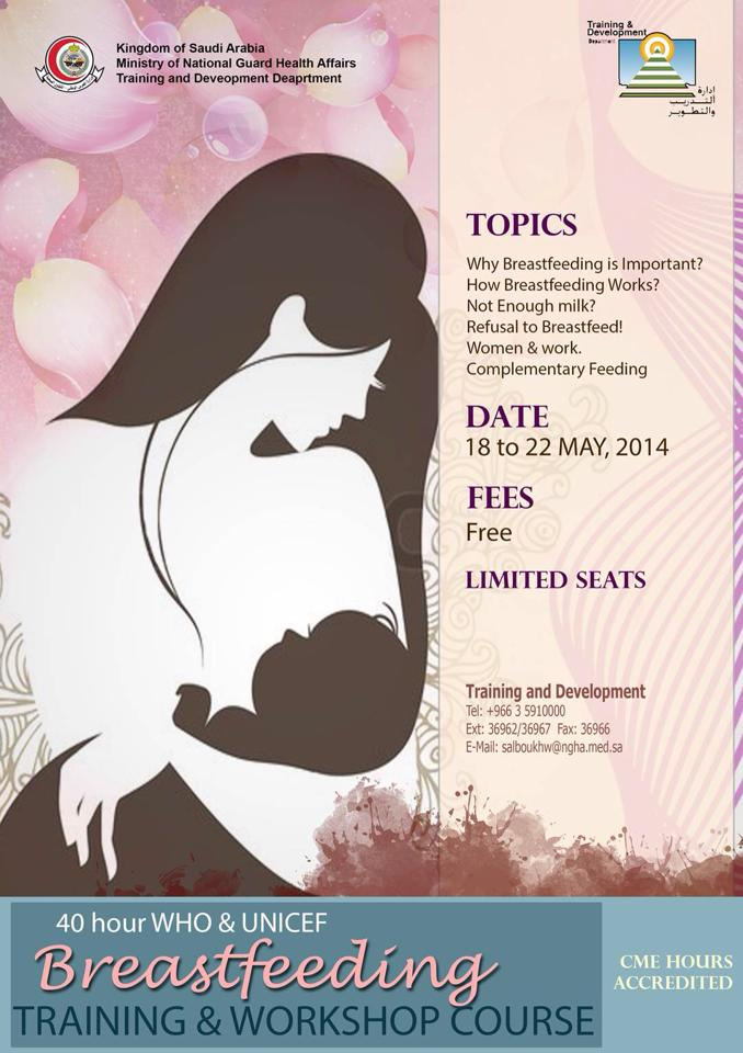 Breastfeeding Training & Workshop Course 1620863_716450515064247_5097568554411636741_n.jpg