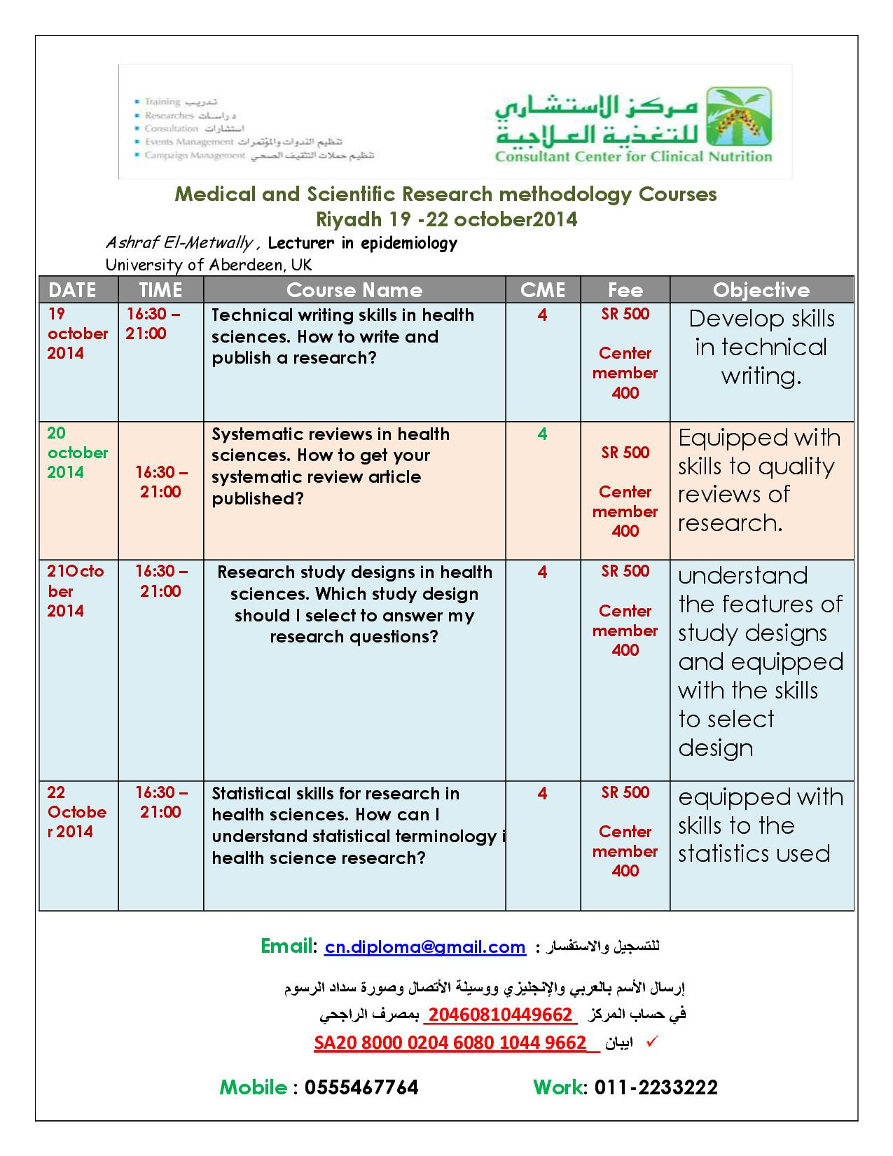 1411662939research_course