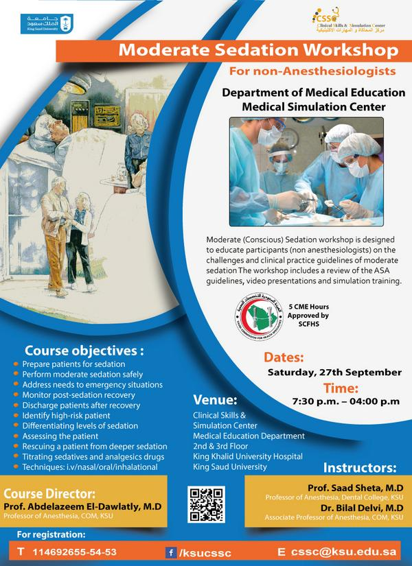 Moderate Sedation Simulation Course Workshop