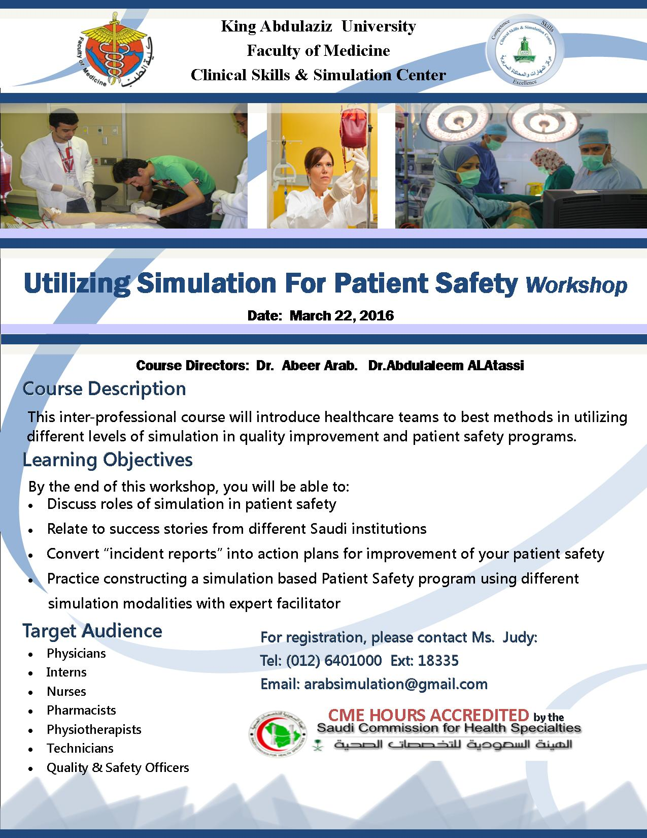 Utilizing Simulation for Patient Safety Flyer
