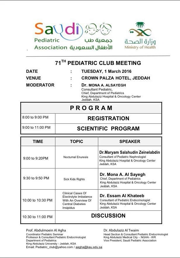 saudi pediatric association