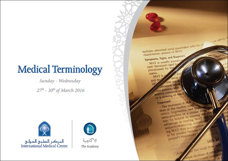 medical termonology