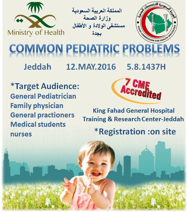 pediatric course