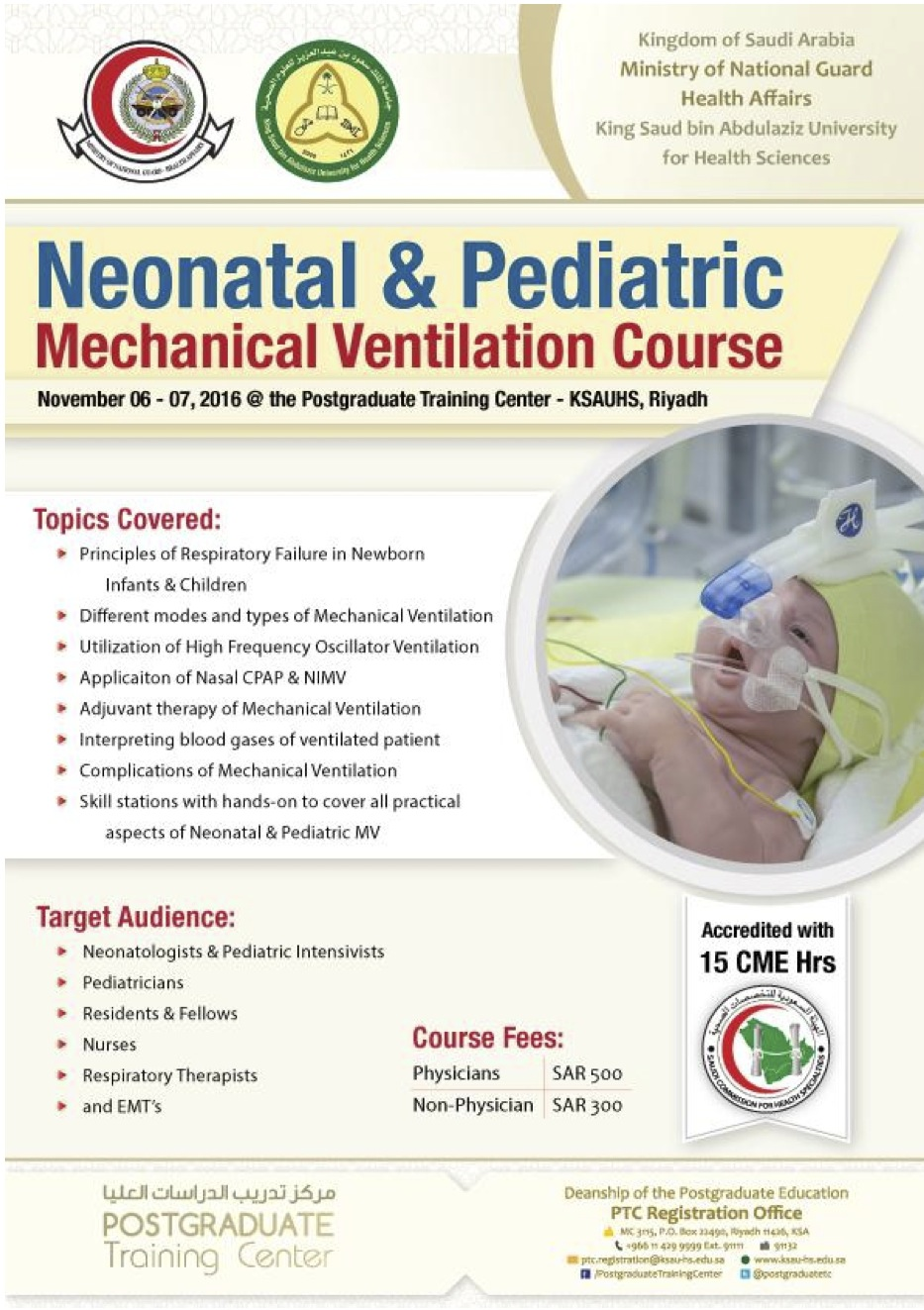 neonatalpediatricsventilationposter