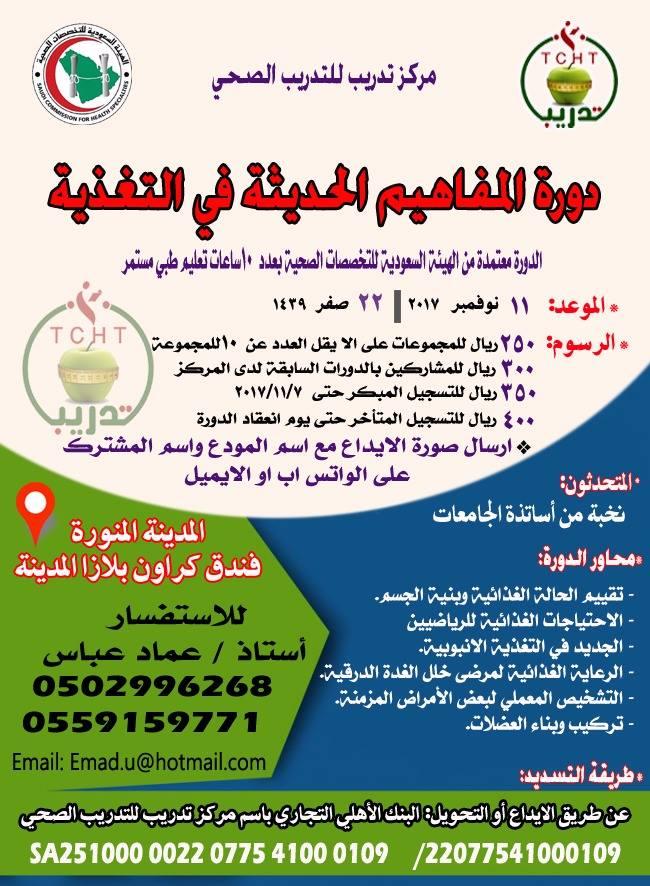 23244433_1485626078171076_7565590392288364715_n