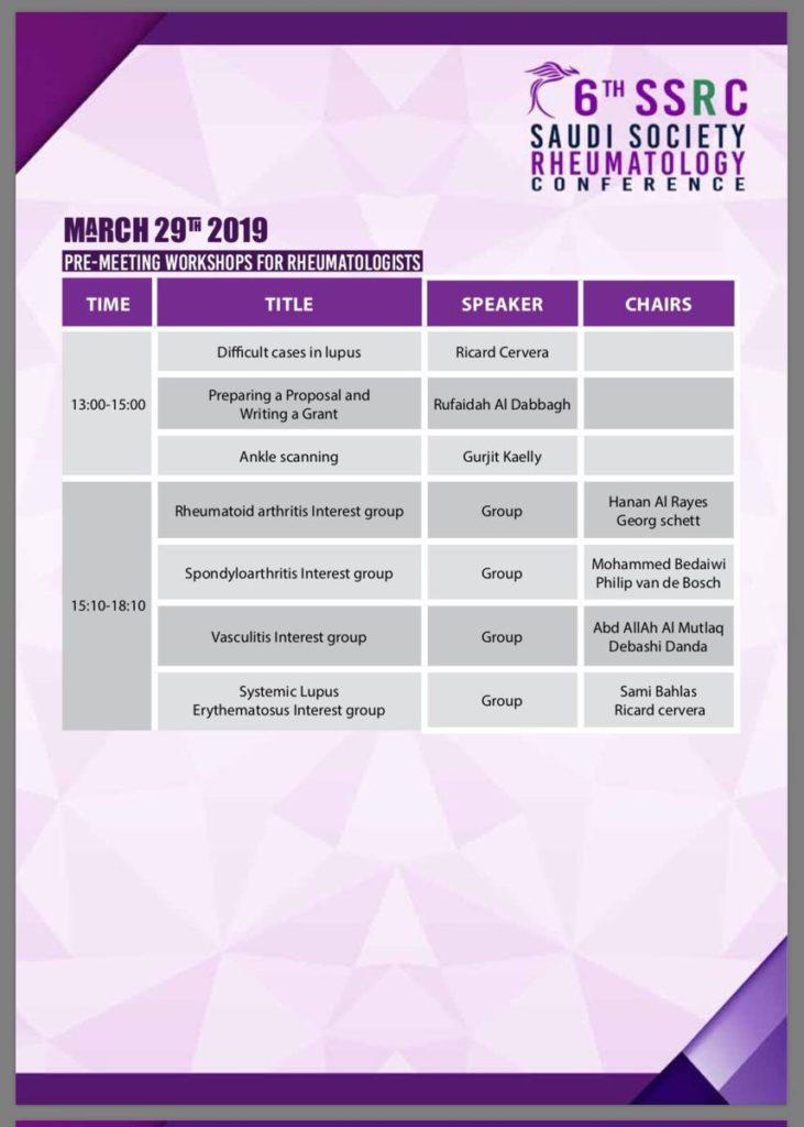 6th Saudi Society Rheumatology Conference – مجلة نبض